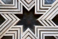 Cordoba dörrsikt Royaltyfri Bild