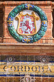 Cordoba decoration stock images