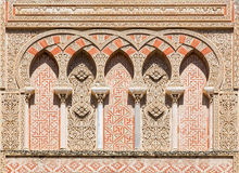 Cordoba - The detail of mudejar portal of the Cathedral. Royalty Free Stock Images