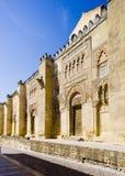 cordoba katedralny meczet Zdjęcia Royalty Free