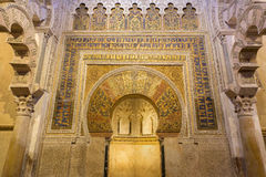 Cordoba - The Mihrab mudejar side chapel in the Cathedral. Stock Images