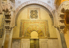 Cordoba - The Mihrab mudejar side chapel in the Cathedral. Stock Photography