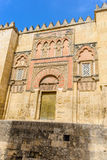 Cordoba Mosque & Cathedral, La Mezquita Royalty Free Stock Image