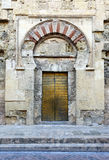 Cordoba mosque entrance door, Spain, Royalty Free Stock Images