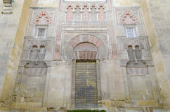 Cordoba mosque facade. Arabic ancient architecture Royalty Free Stock Image