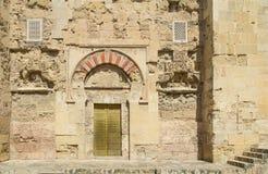 Cordoba mosque gate Royalty Free Stock Image