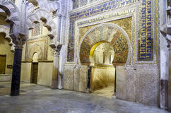 Cordoba mosque inside, Spain Royalty Free Stock Photo