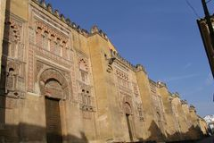 Cordoba Mosque Spain Royalty Free Stock Photo