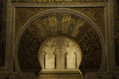 Cordoba Mosque, Spain Royalty Free Stock Images