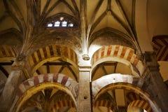 Cordoba mosque vault Royalty Free Stock Photography