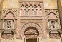 Cordoba - The mudejar portal the Cathedral. Royalty Free Stock Photo