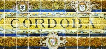 Cordoba painted on azulejos Stock Photos