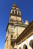 Cordoba, Spain. The Great Mosque (currently Catholic cathedral). UNESCO World Heritage Site. Stock Image