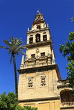 Cordoba, Spain. The Great Mosque (currently Catholic cathedral). UNESCO World Heritage Site. Stock Photography