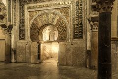 Mihrab inside the Mosque - Cathedral of Cordoba in Spain. CORDOBA,SPAIN - OCTOBER 2,2017 - Mihrab inside the Mosque - Cathedral of Cordoba. Cordoba is a city in Stock Photos