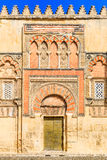 Cordoba, Spain. Royalty Free Stock Photography