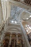 CORDOBA - SPANJE - JUNI 10, 2016: Koepel M van het kathedraal de Witte Plafond Stock Afbeeldingen