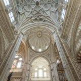CORDOBA - SPANJE - JUNI 10, 2016: Koepel M van het kathedraal de Witte Plafond Royalty-vrije Stock Foto's