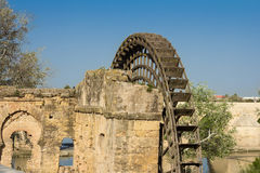Cordoba watermill Royalty Free Stock Images