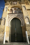 Cordobas stor dörr för moské Royaltyfria Bilder