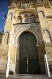 Cordoby drzwi meczetowy wielki Obrazy Royalty Free