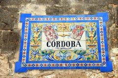 Cordova Fotografia Stock
