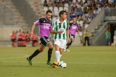 CORDOVA, SPAGNA - 18 AGOSTO:  Carlos Caballero W (21) nell'azione durante la lega della partita Cordova (w) contro Ponferradina (B Fotografia Stock Libera da Diritti