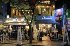 Corea del Sur de Seul de la calle de la moda de la universidad de Ewha Woman's Fotografía de archivo