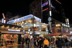 Corea del Sur de Seul de la calle de las compras de Hongdae Foto de archivo libre de regalías