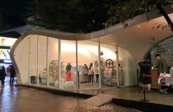 Corea del Sur de Seul de la calle de las compras de Hongdae Imagen de archivo libre de regalías