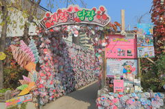 Corea del Sur de Seul de la calle de las compras de Insadong Imagenes de archivo