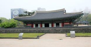Corea del Sur Mok Office en Jeju Fotos de archivo libres de regalías