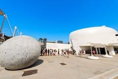 Corea Pavilion - Expo Milano 2015 Royalty Free Stock Photos