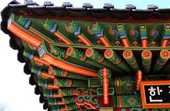 Coreano decorado artístico sob elementos do telhado da casa do santuário com ornamento tradicionais Fotografia de Stock