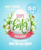 Αφίσα του Κυνηγίου αυγών Πάσχας επίσης corel σύρετε το διάνυσμα απεικόνισης Στοκ Εικόνα
