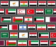 Cores de Médio Oriente Imagem de Stock Royalty Free