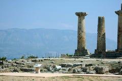 Corinth Imagen de archivo