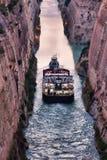 Corinth Canal stock photos