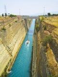 Corinth Canal. Man made Corinth Canal, Greece. Carved into rock; 1890, 21 meters wide, 35 meters below bridge, water is 8 meters deep stock photo