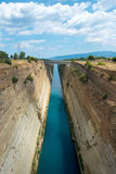 Corinth canal Royalty Free Stock Photos