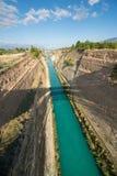 Corinth canal Stock Image