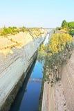 Corinth kanał, Grecja Obrazy Royalty Free