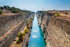 Corinth kanał w Grecja widoku na morzu egejskim Obraz Stock