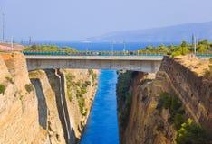 Corinth kanal i Grekland Arkivfoto