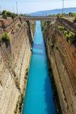 Corinth kanal i Grekland i en sommardag royaltyfri foto