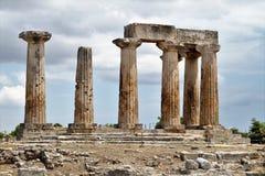Corinthe - la Grèce images libres de droits