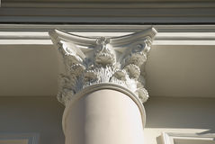 The Corinthian capital Royalty Free Stock Photos