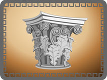 Corinthian Column Head. Illustration with an antique corinthian column head Royalty Free Stock Photo