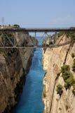 Corinthos canal water passage Stock Photos