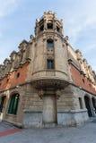 Corner of Alhondiga building in Bilbao Royalty Free Stock Photos